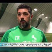 Ettifaq Club Coach Visits Global Sport Park Air Dome