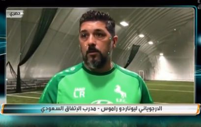 Ettifaq Club Coach Visits Global Sport Park Air Dome