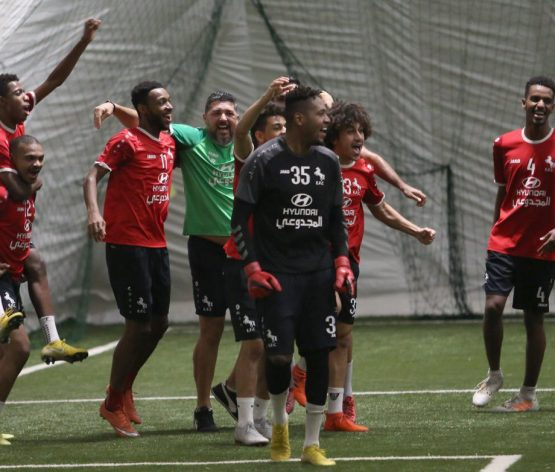 Ettifaq Club was Training in Global Sport park Air Dome
